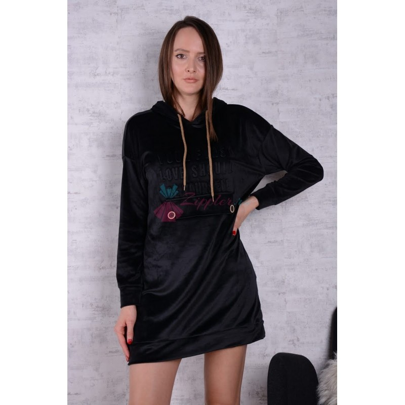 """Rochie Sport """"Be Yourself"""""""